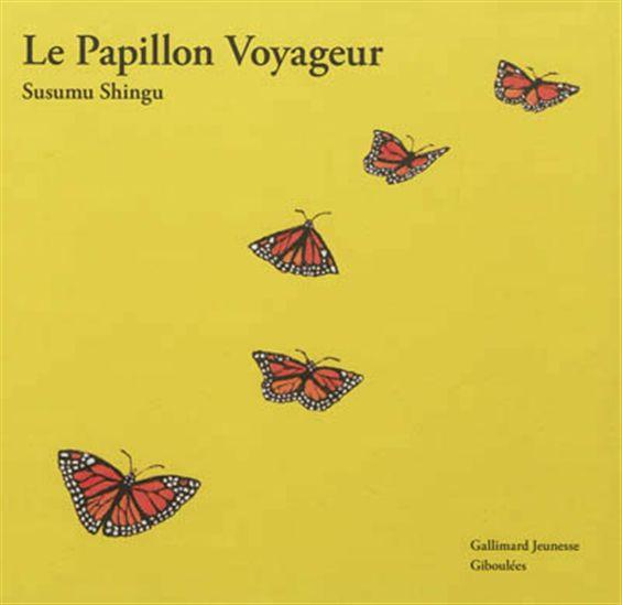 0 papillon voy